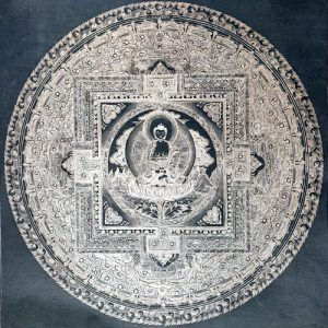 Amitabh Budha